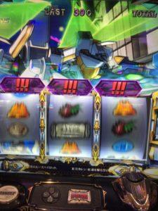 slot-code-geass