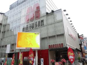マルハン池袋店